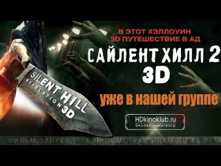 НОВИНКИ КИНО FULL HD WWW.NEW-CINEMA.UCOZ.RU